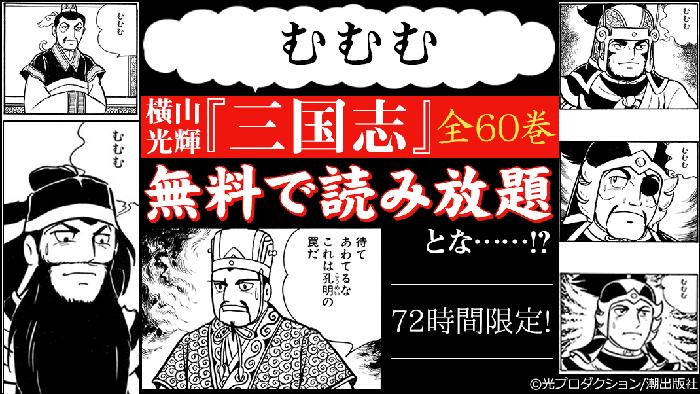 無料読み放題A
