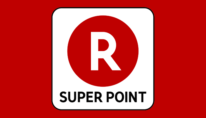 Rポイント